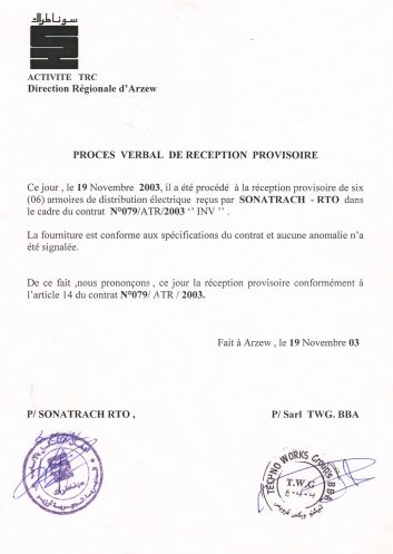 Pv de r ception provisoire ou d finitive cours g nie - Proces verbal de reception de travaux ...
