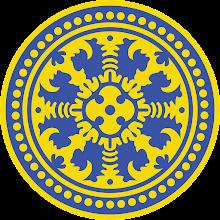 lambang universitas udayana (unud)