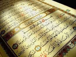 Kala Penyair Musyrik tak Berdaya di Hadapan Mukjizat Al-Quran