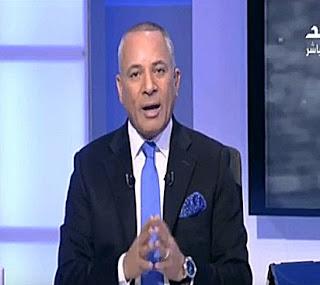 برنامج على مسئوليتى حلقة الإثنين 25-12-2017 لـ أحمد موسى