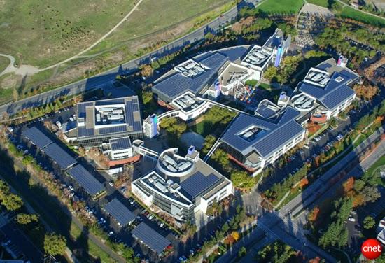 """Google Quer Construir a """"Cidade do Futuro"""""""