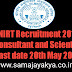 NIRT Recruitment 2019 - Consultant and Scientist Last date 20th May 2019.