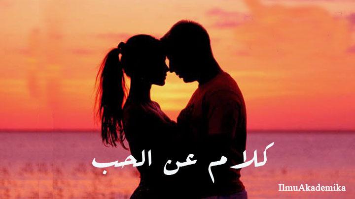 kata mutiara bahasa arab tentang cinta