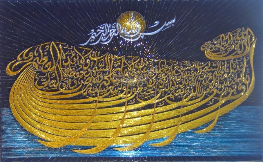 mimi jamilah kumpulan gambargambar kaligrafi lucu dan unik