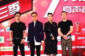 第三季中國好聲音 4位導師考核總成績 大劇透 ! | LC 小傢伙綜合網