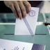 49 κόμματα κατεβαίνουν στις ευρωεκλογές...Διαβαστε ποια ειναι