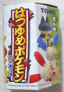 "Pokemon figure sleeping pose Tomy ""The first dream of the new year"""