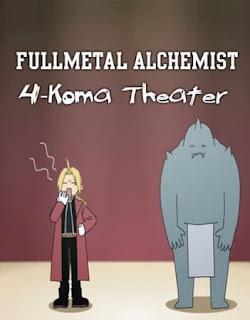 تقرير الحلقات الخاصة من الخيميائي الفولاذي: الأخوة - مسرح 4-كوما Fullmetal Alchemist: Brotherhood - 4-Koma Theater