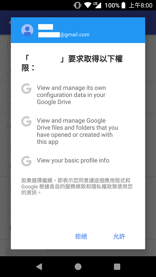 Android Zxing Decoratedbarcodeview