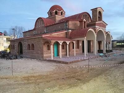 ΓΙΑΝΝΕΝΑ-Πανηγυρίζει ο νεόδμητος Ιερός Ναός του Αγίου Παϊσίου