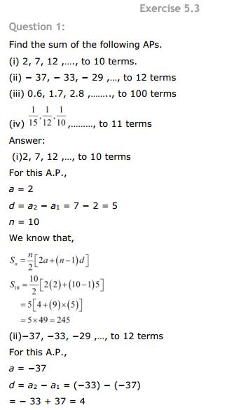 Class book 10th maths