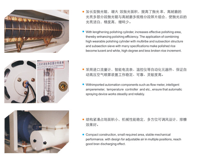 rice polisher,rice,rice mill,silky rice polisher,rice (food),rice polishing machine,rice polisher price,rice milling machine,rice milling,n-110 rice polisher,mini rice polisher,mist rice polisher,china rice polisher,water rice polisher,n series rice polisher,rice whitener,chinese n110 rice polisher,rice sheller machine,rice pilisher machine,rice polihser machine,rice processing machine,rice shelling machine