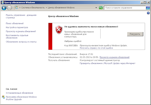 80072ee6 windows update 2008 hp help and support for windows 8