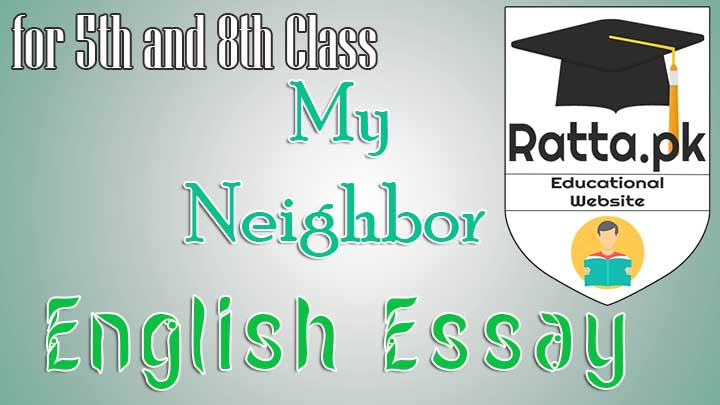 my neighbor english essay for th and th class pk my neighbor english essay for 5th and 8th class