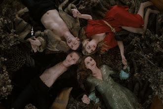Cinéma : Une jeunesse dorée, d'Eva Ionesco - Avec Galatéa Bellugi, Isabelle Huppert, Melvil Poupaud, Lukas Ionesco