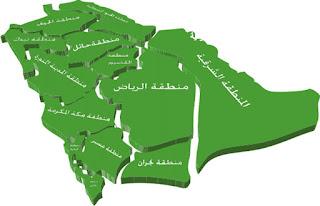 Komposisi Penduduk Arab Saudi