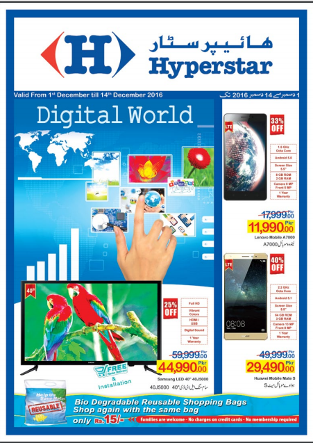 Hyperstar Promo 1st Dec - 14th DEC,2016