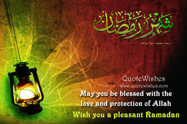 Happy ramadan mubarak messages in arabic with images ramadan ramadan wishes message in arabic urdu m4hsunfo