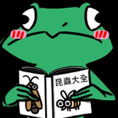The Chick: JiBai Frog