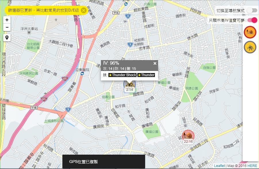 Image%2B007 - 追蹤高IV寶可夢必備雷達 - AppX,支援全台灣各區域、可辨識百變怪、只顯示高IV寶可夢!