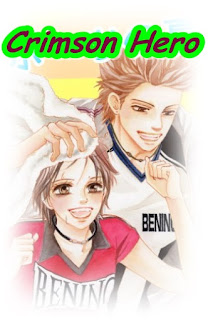 http://otakus-a-f-u-l-l.blogspot.com/2012/12/crimsno-hero.html
