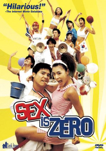[16+] Sex is Zero