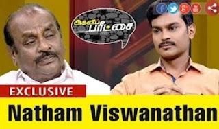 Agni Paritchai with Natham R Viswanathan (ADMK Puratchi Thalaivi Amma Party) 13-05-2017