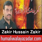http://www.humaliwalayazadar.com/2018/02/zakir-hussain-zakir-nohay-special-kalam.html