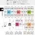先跟著書中多音字詞九宮格的順序往前背,再著書中多音字詞九宮格的順序往後背(最佳圖解教學示範)