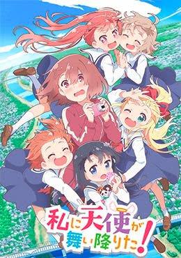 Descargar Watashi ni Tenshi ga Maiorita! 1/?? Sub Español Ligera 70mb - Mega - Multi! Watashi-ni-tenshi-ga-maiorita