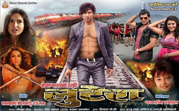 Pahilo-number-maa-mp3-download mozgar nepal-entertainment web.