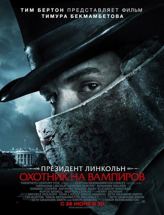 Abraham Lincoln Vampire Hunter ประธานาธิบดี ลินคอล์น นักล่าแวมไพร์ [HD][พากย์ไทย]