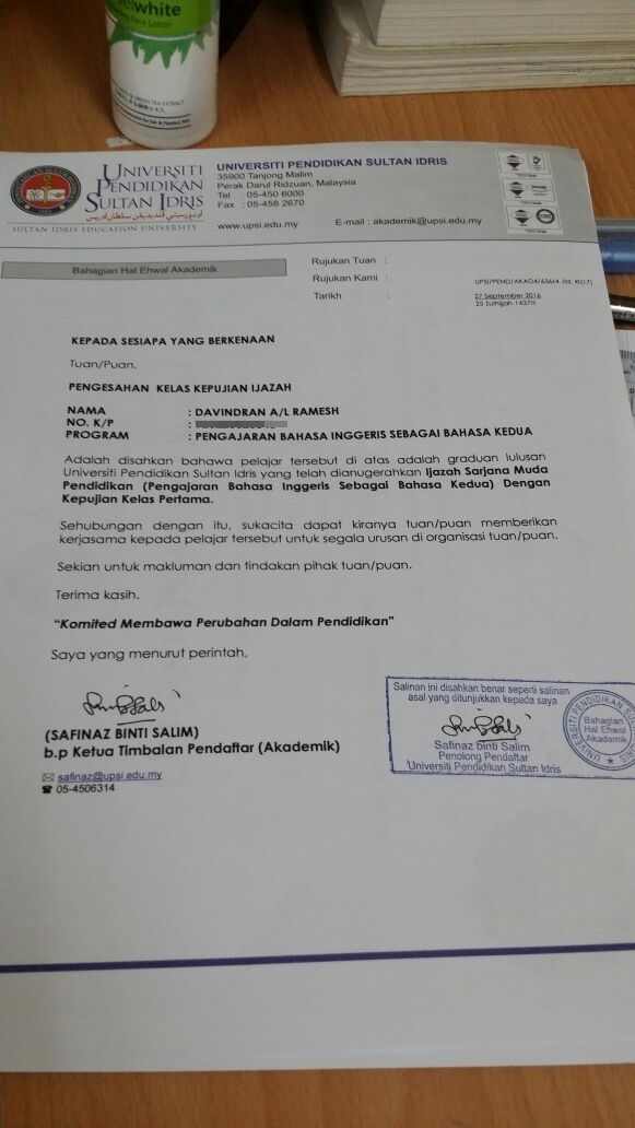 application letter for ptptn exemption