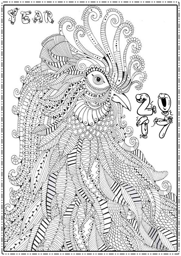 New Year 2017 Coloring Pages For Adult | Realistic ...