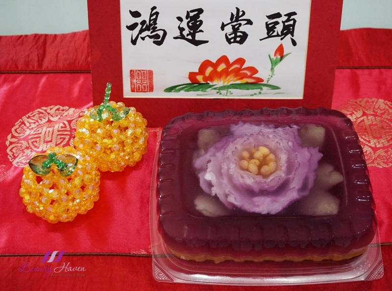 cny lao qian milk tea jelly art flowers