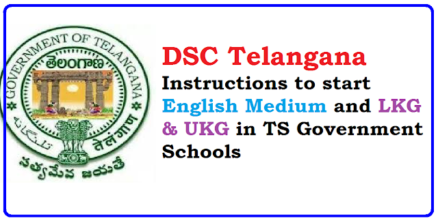 School Education Deprt.|Proposals to start English Medium LKG,UKG in Local Body and Govt. Schools /2016/06/proposals-to-start-english-medium-LKG-UKG-in-local-body-and-government-schools.html