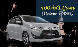 Sewa Mobil Agya - Paket Wisata Jogja Prapanca Transport