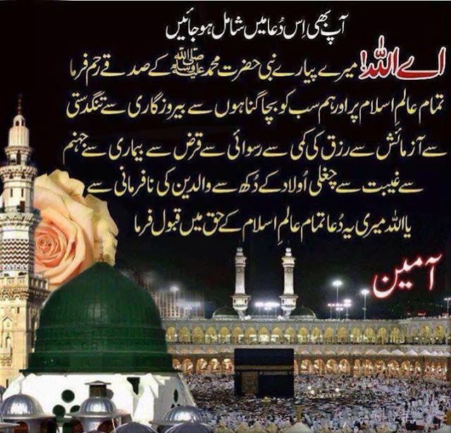 Muslimah Quotes Wallpaper: TOP AMAIZING ISLAMIC DESKTOP WALLPAPERS: Free Islamic