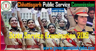 CGPSC Recruitment 2018 for State Service Exam 160 Posts Apply