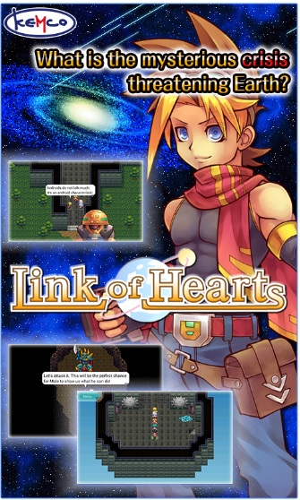 Game RPG Offline Ringan: Link of Hearts Android