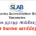 Sri Lanka Accreditation Board - Vacancies