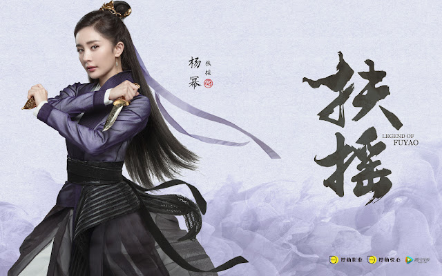 Legend of Fuyao Yang Mi
