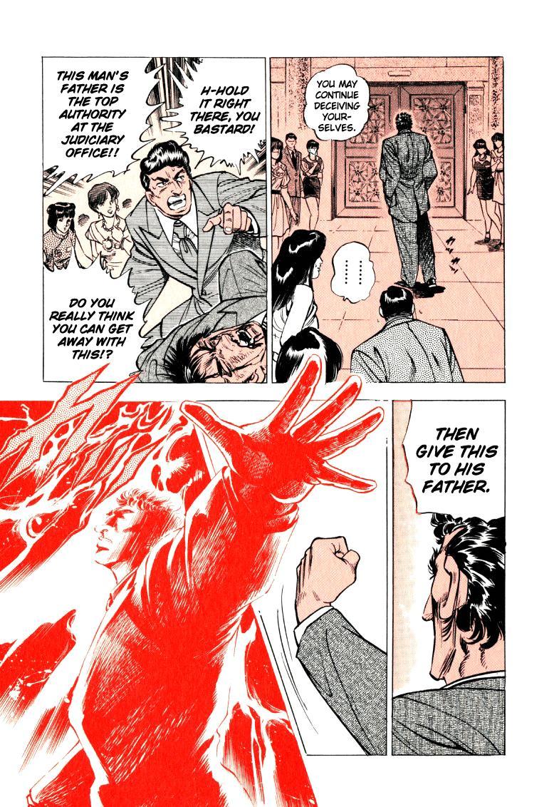 Sora Yori Takaku (MIYASHITA Akira) - Chapter 14