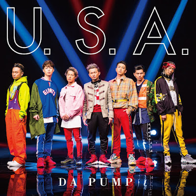 [Lyrics + Translation] DA PUMP - U.S.A Full Version