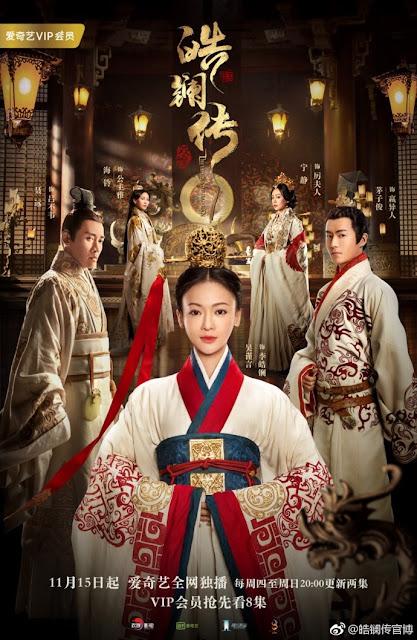 Beauty Hao Lan Poster