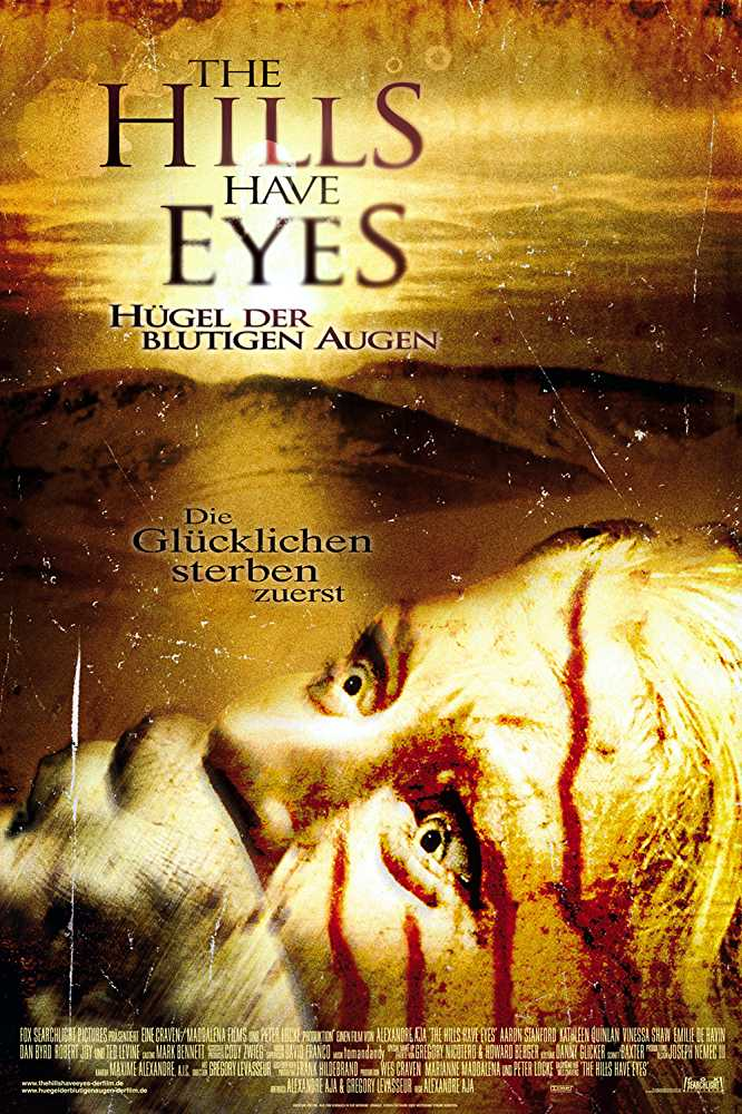 the hills have eyes 2 mobile movie in hindi