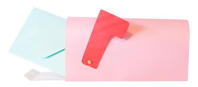 DIY Paper Mailbox | LLK-C.com