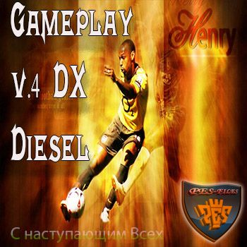 PES2017. Gameplay v.4 by DX Diesel