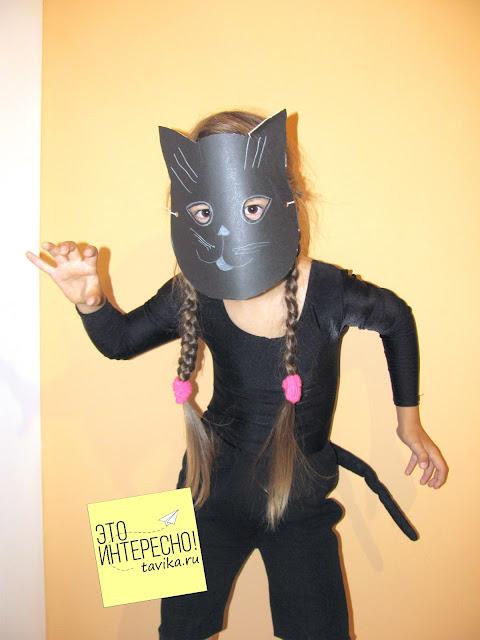 Маска черной кошки  - детский костюм