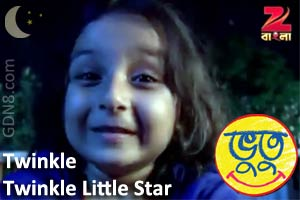 Twinkle Twinkle Little Star - Bhutu Serial Zee Bangla